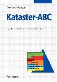 [해외]Kataster-ABC