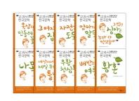 교과서 한국문학 (박완서 대표작 시리즈) 세트