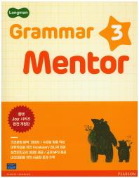 Grammar Mentor. 3