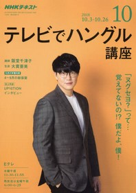 http://www.kyobobook.co.kr/product/detailViewEng.laf?mallGb=JAP&ejkGb=JNT&barcode=4910091931083&orderClick=t1g