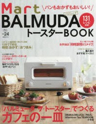 http://www.kyobobook.co.kr/product/detailViewEng.laf?mallGb=JAP&ejkGb=JNT&barcode=9784334843083&orderClick=t1g