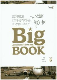Big Book. Level 6