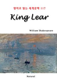 King Lear (영어로 읽는 세계문학 117)