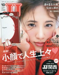 http://www.kyobobook.co.kr/product/detailViewEng.laf?mallGb=JAP&ejkGb=JAP&barcode=4910079691084&orderClick=t1g