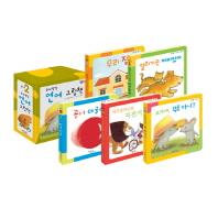 좌뇌발달 언어 그림책 세트(New)(영유아 통합발달 프로그램 뽀삐 2)(보드북)(전5권)