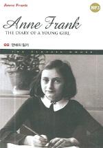 안네의 일기 (Anne Frank  The Diary of a Young Girl))