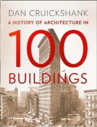 [해외]A History of Architecture in 100 Buildings