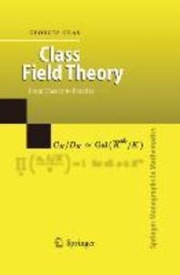 [과학/기술]Class Field Theory
