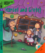 HANGEL AND GRETEL (CD 없음)