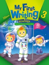 My First Writing. 3(Workbook)