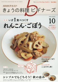 http://www.kyobobook.co.kr/product/detailViewEng.laf?mallGb=JAP&ejkGb=JNT&barcode=4910120391086&orderClick=t1g