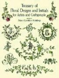 [해외]Treasury of Floral Designs and Initials for Artists and Craftspeople