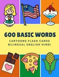[해외]600 Basic Words Cartoons Flash Cards Bilingual English Hindi (Paperback)