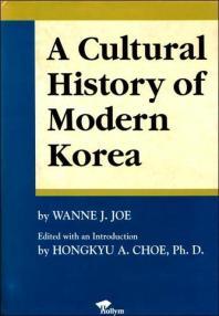 Cultural History of Modern Korea : A History of Korean Civilization