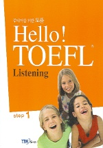 HELLO TOEFL LISTENING (STEP 1)