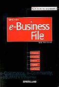 e-BUSINESS FILE