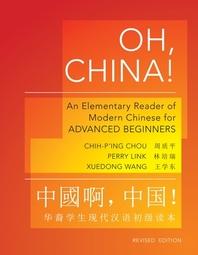 Oh, China!
