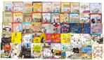 GO GO 지식 박물관 1- 50 세트(전50권)