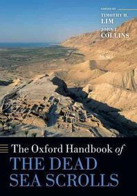 The Oxford Handbook of the Dead Sea Scrolls