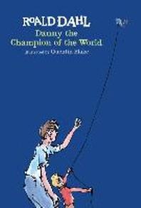[해외]Danny the Champion of the World (Hardcover)
