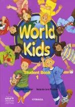 WORLD KIDS. 1 (STUDENT BOOK)(World Kids)(Paperback)