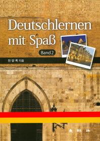 Deutschlernen mit Spab Band. 2