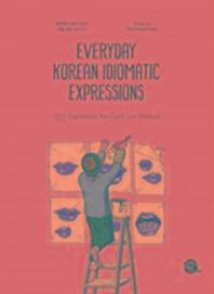 한국에서 자주 쓰이는 관용 표현 100가지(Everyday Korean Idiomatic Expressions)