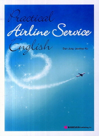 Practical Airline Service English