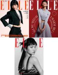 엘르(ELLE)(2019년12월호)
