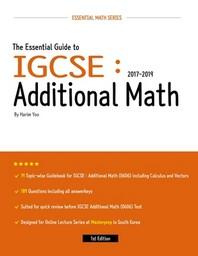 [해외]The Essential Guide to IGCSE