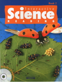 Interactive Science Reading. 2 Student Book