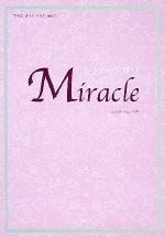 MIRACLE (혼인잔치의 기적) (CD 포함)