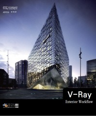 V-Ray Exterior Workflow