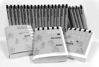 한국 고전소설 등장인물 사전(전25권)