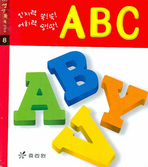 ABC(수정판)(생생 똑똑 시리즈 8)(패드커버)