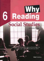 WHY READING. 6: SOCIAL STUDIES(CD1장포함)