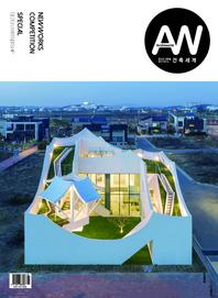 건축세계. 261호