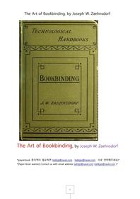 책제본 북바인딩 기술.The art of bookbindings