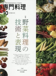 http://www.kyobobook.co.kr/product/detailViewEng.laf?mallGb=JAP&ejkGb=JNT&barcode=4910034051090&orderClick=t1g