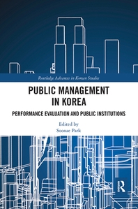 [해외]Public Management in Korea