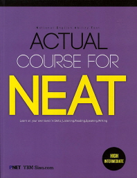 Actual Course for Neat: High Intermediate(CD1장포함)