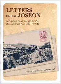 Letters from Joseon(Paperback)