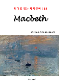 Macbeth (영어로 읽는 세계문학 118)