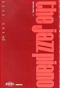 재즈피아노교본 1(CD포함)