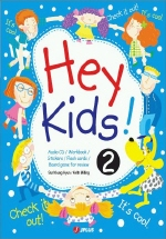 Hey Kids 2(CD1장포함)