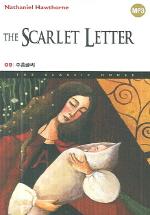 주홍글씨 (The Scarlet Letter)
