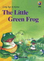 THE LITTLE GREEN FROG(청개구리)