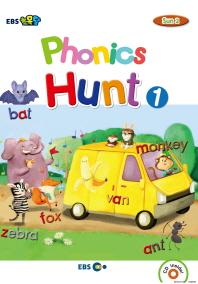 Phonics Hunt. 1(EBS 초목달)(CD1장포함)(Sun 2)