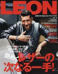 레온 LEON 2019.10