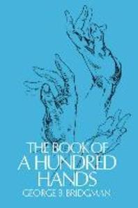 [해외]The Book of a Hundred Hands
